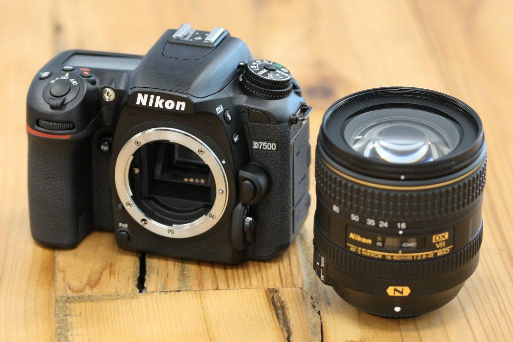meilleur objectif nikon d7500