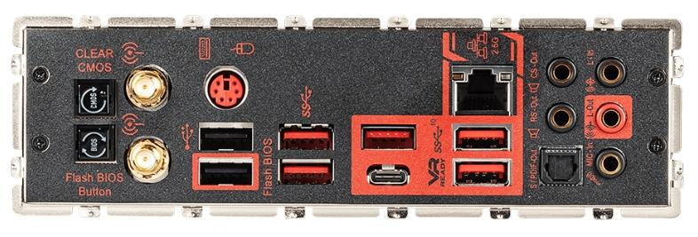 MSI MEG X570 Unify ports