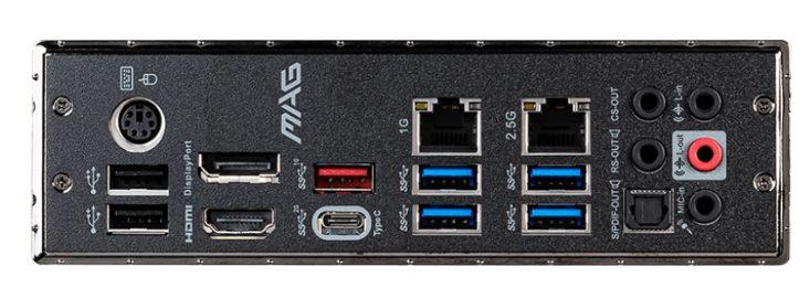 MSI MAG Z490 Tomahawk ports