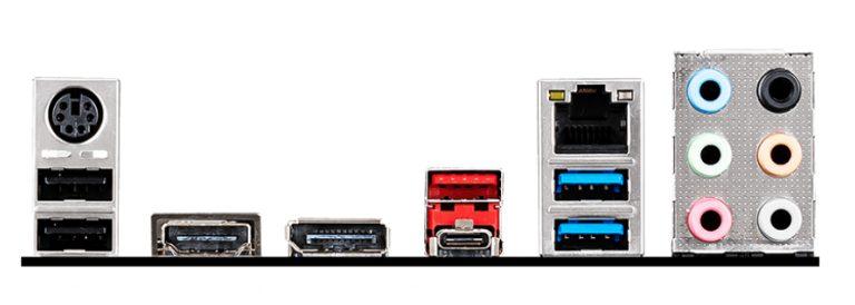 MSI Z490 A Pro ports